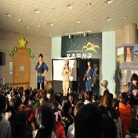 2011/10/20 <신라예술탐험> 꿈마을문화마당