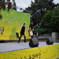 """2011/05/26 """"꿈마을문화마당"""" <마블러스모션&마린보이>"""