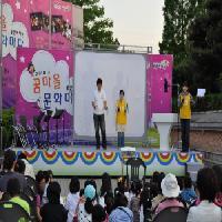 """""""2010 몽촌 꿈마을 문화마당""""-5/27 <샌드애니메이션>"""
