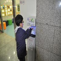2010 꿈마을 방과후교실 [4/28] 강동꿈나무지역아동센터