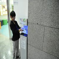 2010 꿈마을 방과후교실 [4/27] 암사꿈나무지역아동센터