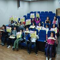 2010 꿈마을 방과후교실 [3/10] 문정푸른 지역 아동센터
