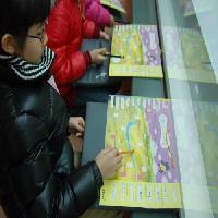 2010 꿈마을 방과후교실 [3/10] 숲과나무지역 아동센터