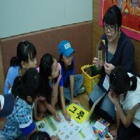 """""""고대 생활사전 만들기"""" - 2009/09/25 장지초등학교 4-1"""