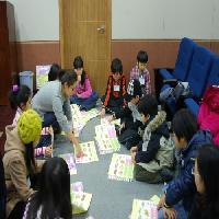 [누락사진] 2009 겨울방학 꿈마을 체험교실 1월23일-고학년