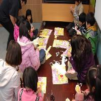 [누락사진] 2009 겨울방학 꿈마을 체험교실 1월 14일-저학년