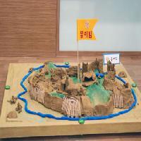 """2009 """"촌이의 집을 소개합니다"""" - [5/27] 구로남초등학교 6-9"""