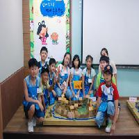 """2009 """"촌이의 집을 소개합니다"""" - [4/24] 신길초등학교 6-6"""
