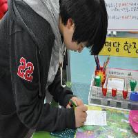 """2012/11/29 진선여자중학교 3학년 """"한눈에 쏙~몽촌토성 첫걸음"""""""