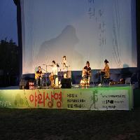 2013/05/25 야외밴드공연&야외영화상영