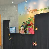 2013/07/06  열린예술극장 <극단다리>