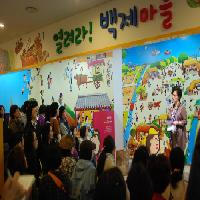 """2013/10/15 한성백제 해설교육운영 """"한눈에 쏙~ 몽촌토성 첫걸음"""""""