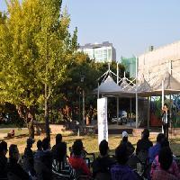 2013/10/26 열린예술극장 <바람소리 앙상블>