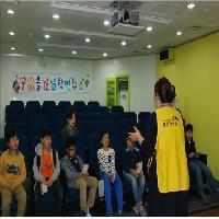 """2014/04/09 신천초등학교 3, 4학년 한라산반 """"꿈마을 방과후교실"""" ①"""