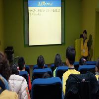 2016/3/30 중대초등학교 3-2 꿈마을고고학연구소 ①