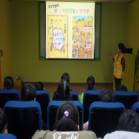 2016/04/27 대명초등학교 4-4 꿈마을고고학연구소 ①