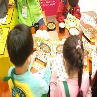 2017/05/11 10시 새생명어린이집 꿈나무오감체험교실 1회차