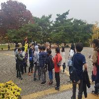 2017/11/2 10시30분 선린초등학교 몽촌토성투어프로그램