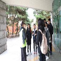 2017/11/17 14시30분 오금중학교 몽촌토성투어프로그램