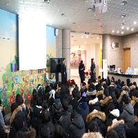 2017/12/19 10시30분 언주중학교 몽촌토성투어프로그램