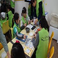 2018/03/28 강일초등학교 3-1 꿈마을고고학연구소 4회차