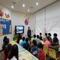 2018/05/02 9시30분 성내초등학교 몽촌토성투어프로그램