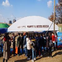 2018/11/14 과천청계초등학교 몽촌토성투어프로그램