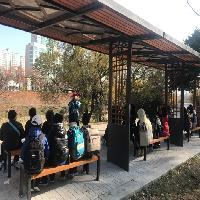 2018/11/14 신가초등학교 몽촌토성투어프로그램
