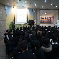 2018/12/06 서운중학교 몽촌토성투어프로그램