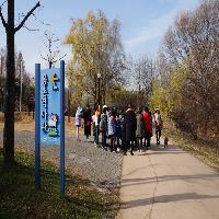 2018/12/06 토성초등학교 몽촌토성투어프로그램
