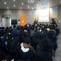 2018/12/12 문현중학교 몽촌토성투어프로그램