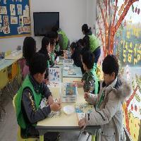 2019/01/15 백제역사탐구교실 2회차