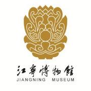 중화인민공화국 동진역사박물관 로고