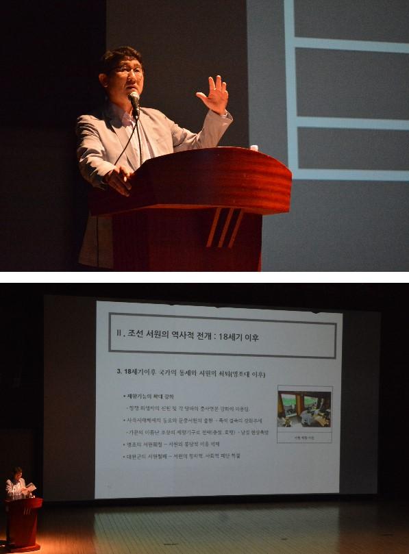 조준호 / 실학박물관 학예팀장 강연 사진