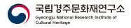 국립경주문화재연구소 로고
