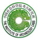 중국사회과학원 고고연구소 로고