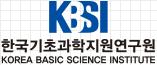 한국기초과학지원연구원 로고